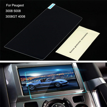 8Inch GPS Navigation Screen Tempered Steel Protective Film For Peugeot 308 408 508 208 308S Steel Film for New Energy Navigation image