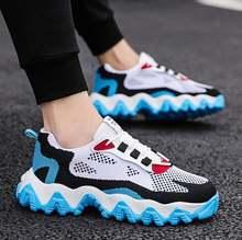 Женская спортивная обувь мужские кроссовки дышащая сетчатая