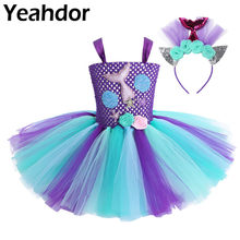Kids Girls Mermaid Cosplay Costume Outfit Scallop Starfish Mermaid Tail Applique 3D Flower Sleeveless Mesh Tutu Dress Hair Hoop(China)
