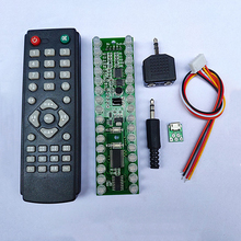 Voice-activated power amplifier spectrum indicator VU Meter Stereo Amplifier Support voice control line 7 kinds