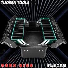 Iron Professional Tool Box Organizer Drill Bit Case Craft Storage Garage No Tool Caja De Herramientas Tools Packaging BD50TB