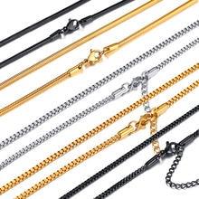 Простые 2 мм круглые цепочки в виде змеи для женщин и мужчин