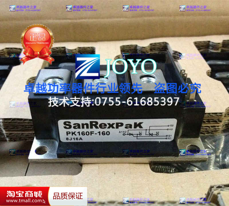 PK160F-160 PK160F-120 SCR module--ZYQJ
