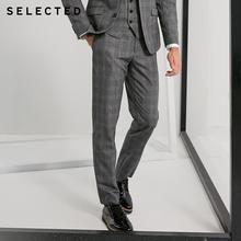Отборные мужские брюки ретро костюм тело Бизнес Slim Fit Брюки западные Брюки S | 41836A506