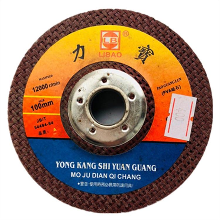 Lippo Card 100 Type (400 Mesh-600 Mesh) PVA Polishing Wheel Sponge Polishing Wheel Marble Polishing Wheel