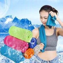 Спортивное Полотенце прохладное быстросохнущее спортивное полотенце фитнес сухое охлаждающее спортивное полотенце для тренажерного зала лучшая тренировка лицо со льдом полотенца для пота