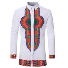 Africa Ethnic Style Mens Shirts High Quality Long Sleeve Tops Cardigan Casual Apparel