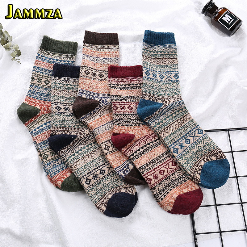 Winter Thick Keep Warm Stripe Wool Socks Men Casual Calcetines Hombre Sock Business Dress Solid Meias For Snow Protective Foot