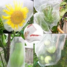 50 шт. набор многоразовых сетчатых сумок для защиты растений и фруктов с кулиской для сада от насекомых, вредителей, птиц, москитов, насекомых