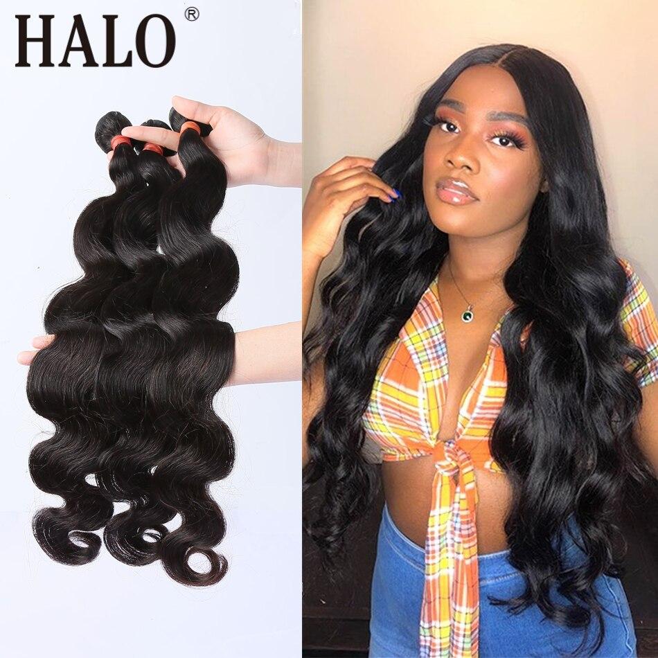 Halo волосы 26 28 30 40 дюймов 1 3 4 пряди бразильские волосы плетение пряди 100% человеческие волосы волнистые длинные необработанные волосы Remy для н...