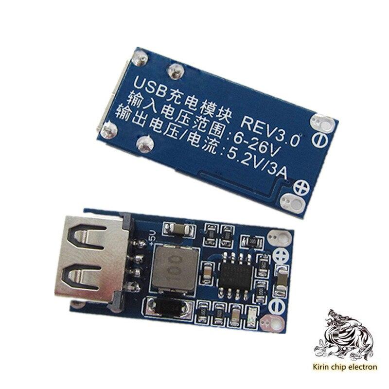 5PCS/LOT Dc-dc Step-down Voltage Regulator Module 9V/12V/24V To 5V USB Charging Vehicle Power Supply Step-down Charging Module