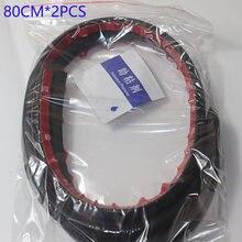 2 шт резиновая уплотнительная лента для автомобильной двери