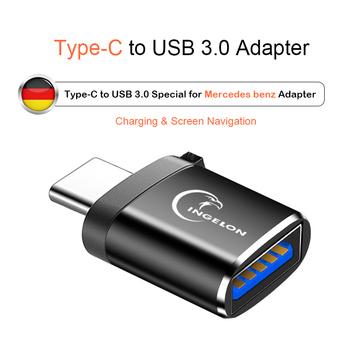 Typ C na USB 3 0 Adapter konwerter danych ładowania dla Mercedes Benz CLA GLA B C E S K klasa W204 W205 W211 W212 A250 200 C300 W177 tanie i dobre opinie INGELON Zewnętrzny Pojedyncze Micro SD Black-Car-Type-C USB 3 0 Type-C macbook pro Samsung S9 xiaomi mi 9 Type C to USB