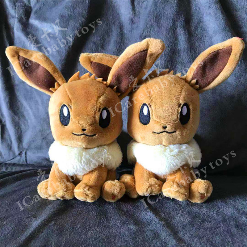 1pcs Cartoon Soft Peluche Original Eevee Plush Doll~12cm,Evolution Of Eevee Series Childrens Gift Toy Kids