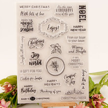 Clear Stamps for Scrapbooking Transparent Silicone Rubber stamps Christmas cheer DIY Photo Album Decor Art Handmade Gift