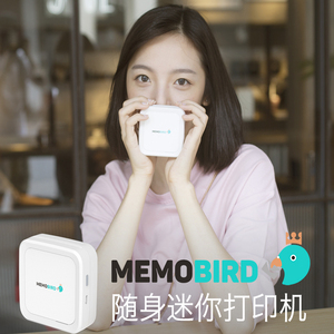 Image 5 - MEMOBIRD GT1 Pocket Thermal Printer Bluetooth Wireless Phone Photos Printers Notes Receipts Stickers Perfect Gift for Students
