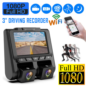 3 Inch 1080P HD IPS screen dash CAM dual lens with GPS Positioning Track WIFI Connected front car dash CAM DVR image