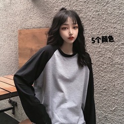 Camiseta de manga larga para mujeres 2019 otoño nuevo estilo suelto-ajuste-estilo contraste Color CHIC estudiantes Casual versátil media-longitud