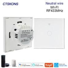 Interrupteur tactile intelligent 3/4 V, 1/2/220 boutons, pour maison connectée, compatible avec Alexa, Google home, Tuya, Smart Life, RF433