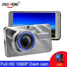 Full HD 1080P Автомобильный видеорегистратор, видеорегистратор, двойная камера заднего вида, автомобильная камера 3,6 дюйма, циклическая запись, н...