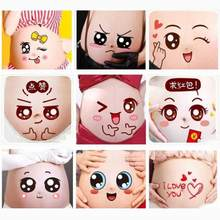 2 uds Linda expresión de dibujos animados fotografías de embarazo Belly Painting Photo Sticker embarazada Facial estómago pegatina de barriga Photo Prop(China)