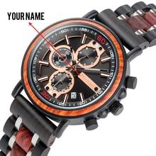 BOBO BIRD ส่วนบุคคลไม้นาฬิกาผู้ชาย Relogio Masculino แบรนด์หรู Chronograph ทหารนาฬิกาของขวัญครบรอบสำหรับเขา