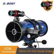 Guiding Guide-Scope Cameras-Use Focuser Svbony Sv165 All-Auto-Guide Orion Compact QHY