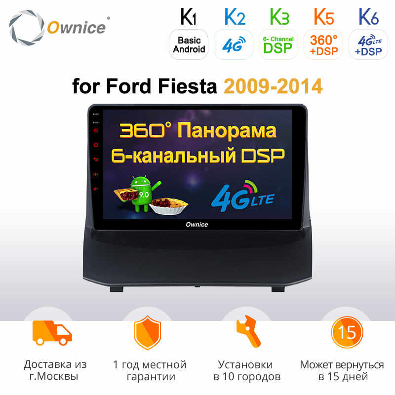 Ownice K1 K2 K3 8 Core Android 8.1 Auto dvd-speler GPS Navigatie In-dash Stereo Radio voor Ford fiesta 2009 2010 2012 2013 2014
