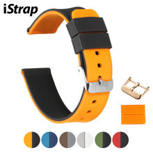 iStrap Gear S3 Frontier band for Samsung Galaxy watch 46mm 42mm strap 22mm 20mm Silicone watchband Bracelet Huawei watch GT(China)