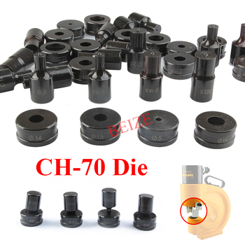 Hydraulic Punching Round Mould CH-70 Round Hole Die Hydraulic Punching Dies Manual Punch CH-70 Die CH-70 Mould