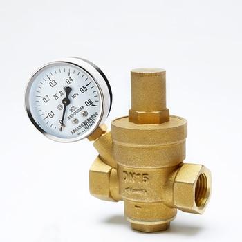 цена на 1/2 DN15 Brass Water Pressure Regulator Valves With Pressure Gauge Pressure Maintaining Valve Pressure Reducing Valve