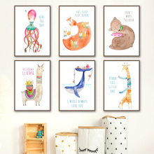 Cute Sheep Whale Bear Fox Octopus Giraffe Nordic Posters And Prints Wall Art Canvas Painting Wall Pictures Baby Kids Room Decor balloon whale panda wall art canvas painting nordic posters and prints wall pictures for kids bedroom baby boy girl room decor