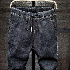 Image 3 - Grandi jeans di formato degli uomini di colore uomo più il formato dei pantaloni harem di autunno elastico stretch Slim pantaloni piedi 7XL 6XL 5XL