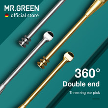 MR.GREEN Double End Ear Pick 360° Cleaning Three Ring Ear Wax Remover Ear Canal Cleaner Stainless Steel Spoon Ear Care Tools