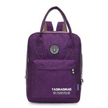 Women Messenger Original  Nylon Bag Unique vertical square waterproof student backpack Mens Laptop Bagpack School Bags
