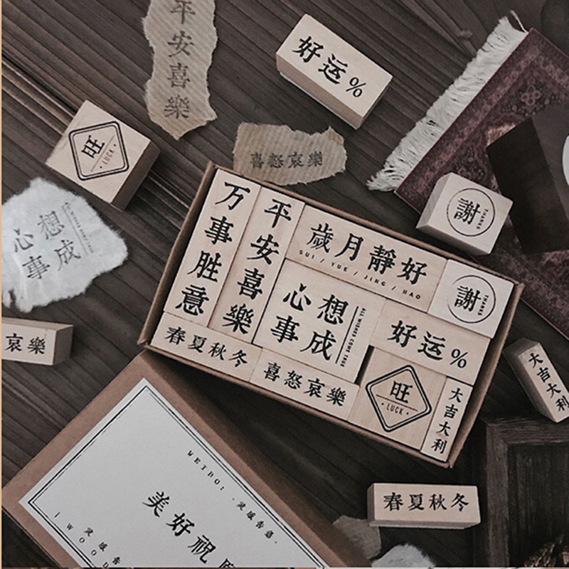 Vintage Chinese Style Good Wishes Decoration Stamp Wooden Rubber Stamps For Scrapbooking Stationery DIY Craft Standard Stamp