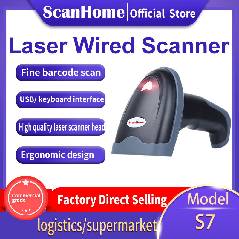 ScanHome Barcode Laser Scanner 1D Handheld Supermarket POS Barcode Scanner with USB cable S7