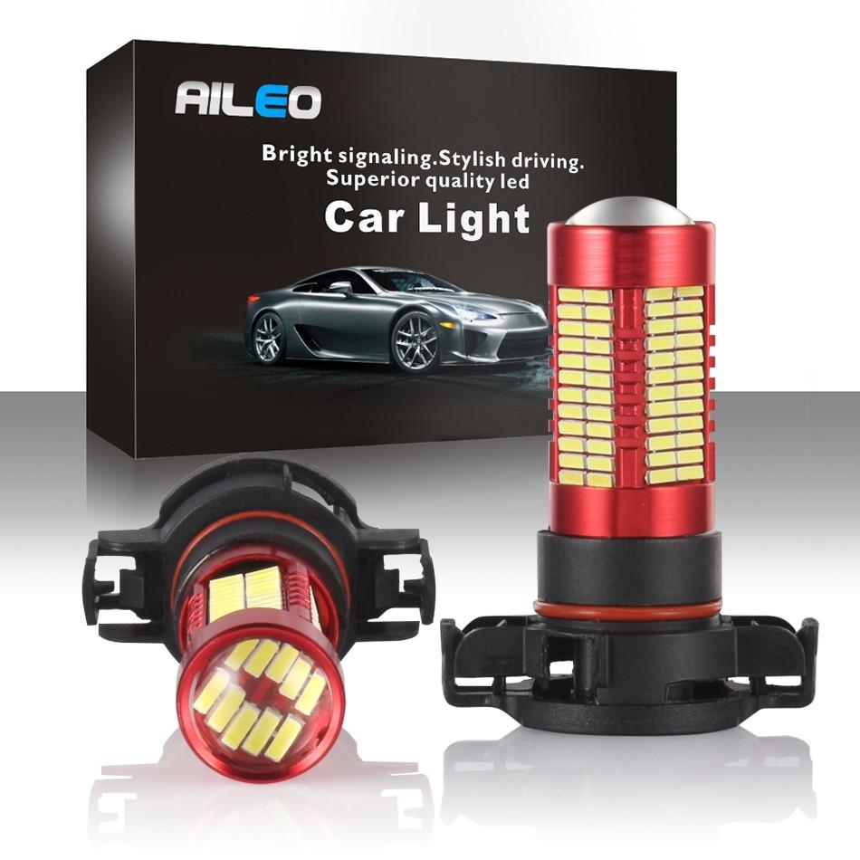 AILEO High Powe 16W 5201 5202 PS19W LED PS24W PSX24W H16 Fog Light Bulbs CANBUS Super Bright 12V 1000LM 6000K White 3000K Amber