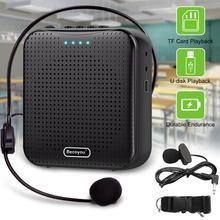 Gosear Amplificador de voz portátil multifuncional, 5W, 2200mAh, con micrófono para guía de recorrido educativo, reunión de habla