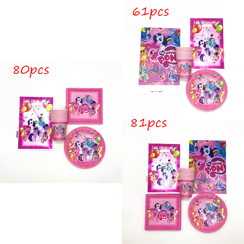 81pcs My little Pony Theme Happy Birthday Party Decoration Paper Cup Plate Napkin Gift Bag Party Favors Disposable Tableware Set image