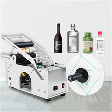 цена на Semiautomatic Round Bottle Labeling Machine Trademark Labeling Machine Manual High Precision Labeling Machin Machining Center