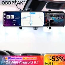 Android 4g 12 Polegada carro espelho retrovisor fluxo de mídia traço cam dupla 1080p câmera do carro dvr adas super noite navegação gps registrador