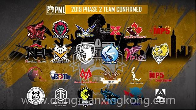 《绝地求生》PML Phase 2 分组名单出炉 台湾 ahq 与 Team Curson、XAR 等分在 A 组