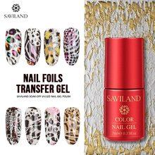 SAVILAND Transfer Glue Nail Art UV Gel Polish DIY Manicure Design