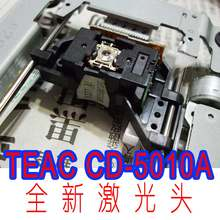 Unit untuk CD DVD-ROM Teac CD-5010A CD-5010B Pemain Laser Lensa Lasereinheit Optik Pick-Up Blok Optique(China)