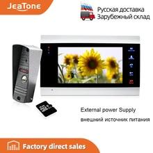 цена на 7 inch Touch Button Video Doorbell Intercom Waterproof Door Phone intercom 1 monitor +  1 doorphone + 16G SD Card Free Shipping