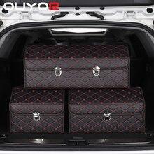 Organizador de coche impermeable, portátil, plegable, para almacenamiento de maletero de coche, accesorios para coche