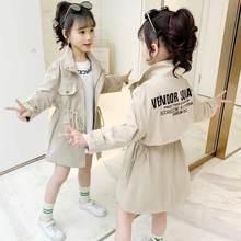 Ветровка с капюшоном для девочек подростков длинная куртка цвета