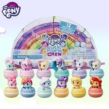 My Little Pony Dream Makaron Suit Mini Cute Edition Blind Box Surprise Girls Home Gift E6606 Anime Figure Kid Toys for Children