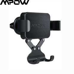 Mpow Gravity samochodowy uchwyt na telefon auto mocowanie auto blokada Release dla iPhone Xs/XR/X/8 Plus/7 Plus/6 Plus Samsung S10 S10 S8 w Uchwyty i podstawki do telefonów komórkowych od Telefony komórkowe i telekomunikacja na